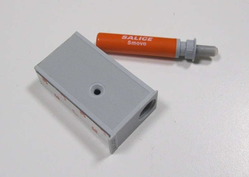 SMOVE SALICE D005SNG   Damper, Soft Closer For Cabinet Doors With Adhesive  Attachment