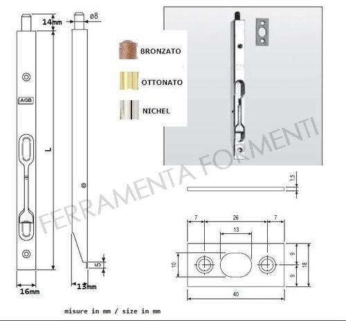 AGB D00320, bolt lever for door - choose size and color