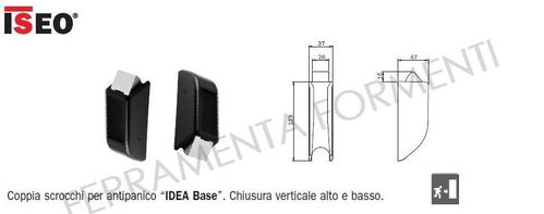 Vertical latches for Iseo panic exit device, items Idea Base, Push