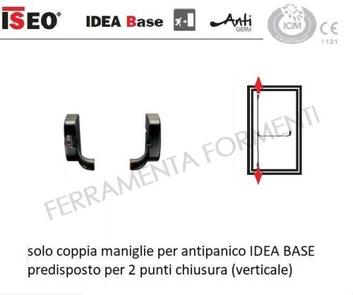 Iseo IDEA BASE panic bar reversible vertical, without accessories, spare part