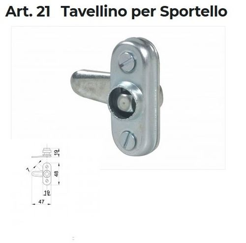 Latches for metal doors